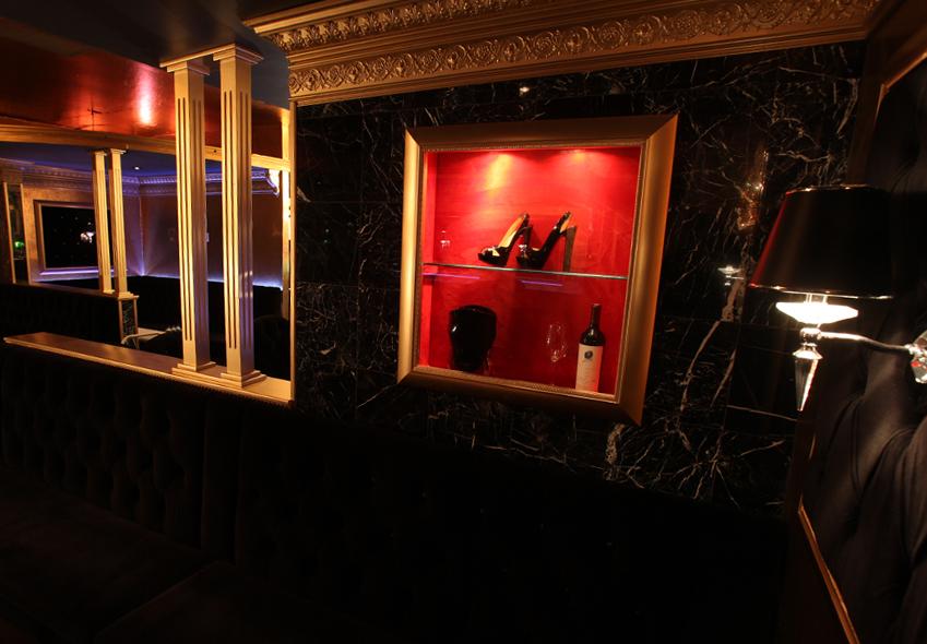 Club Zero Interior